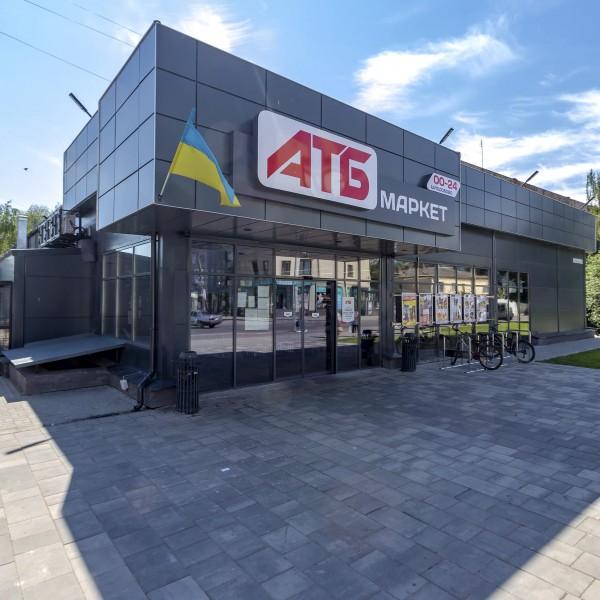 Мережа магазинів «АТБ» в м. Володимир-Волинський, вул. Ковельська, 74