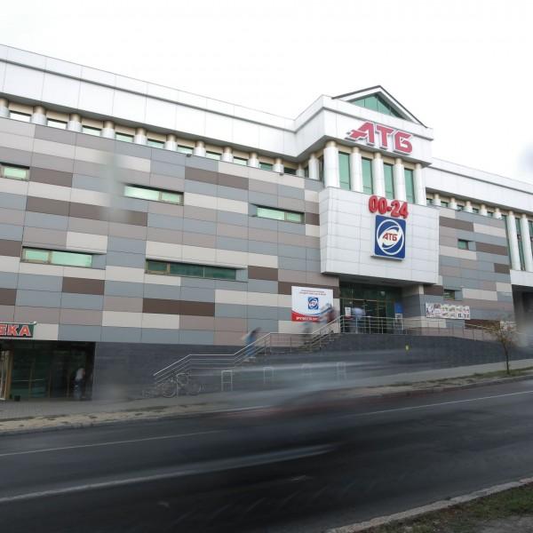 Сеть магазинов «АТБ» в г. Днепр, ул. Сечевых Стрельцов, 21 А