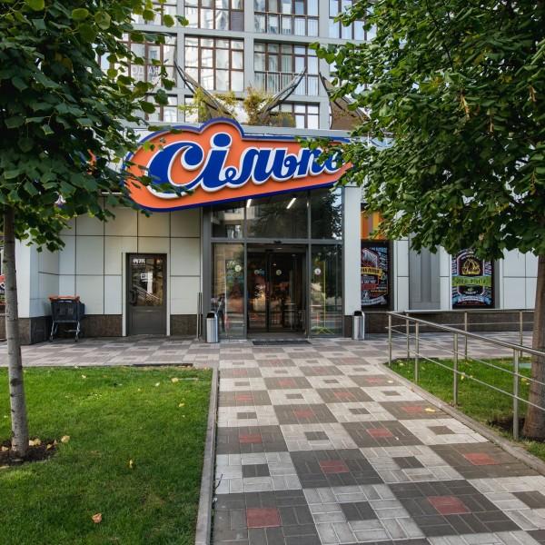Мережа магазинів «Сільпо» в м. Київ, вул. Драгомирова, 16