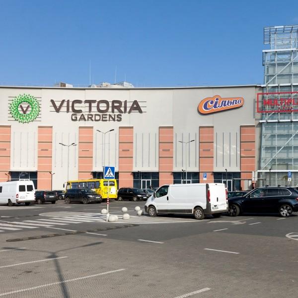 Мережа магазинів «Сільпо» в м. Львів, вул. Кульпарківська, 226 А