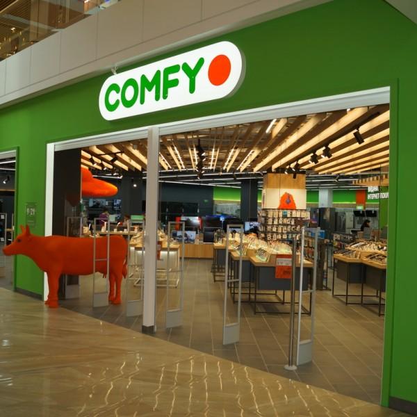 Мережа магазинів «Комфі» в м. Дніпро, вул. Титова 32 А