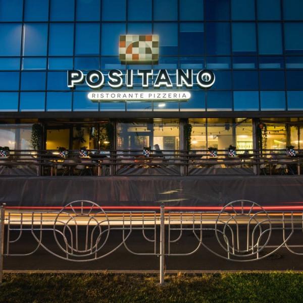 Ресторан-пиццерия Positano, сеть магазинов «Сильпо» в г. Киев, просп. Павла Тычины, 1 В